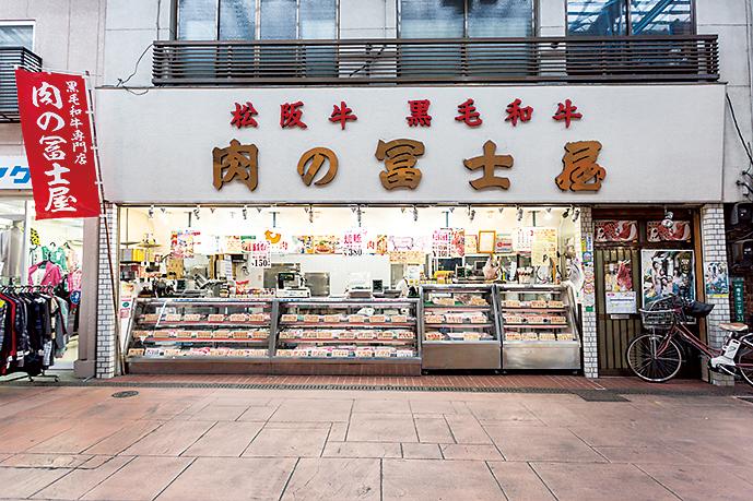 特製焼き豚が人気の「肉の冨士屋」。