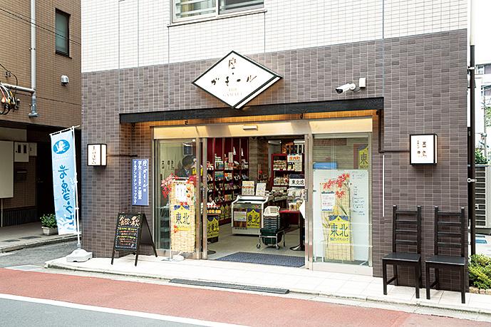 同じ地域にある2号店は「京都」、3号店は「北宮崎」がテーマ。