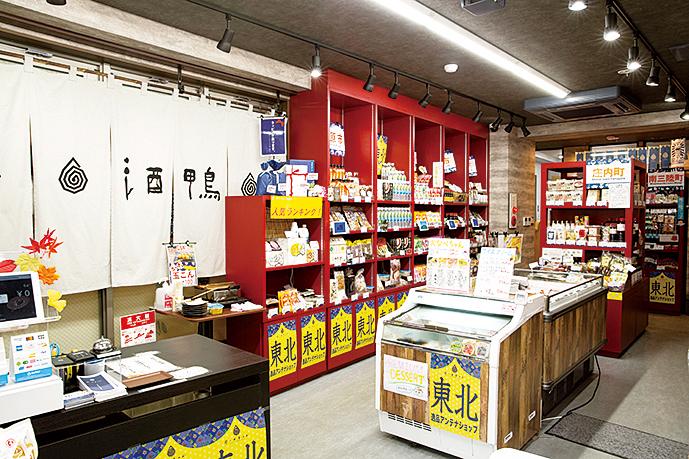 店内では東北の特産品と地域の人・物・町情報を発信している。
