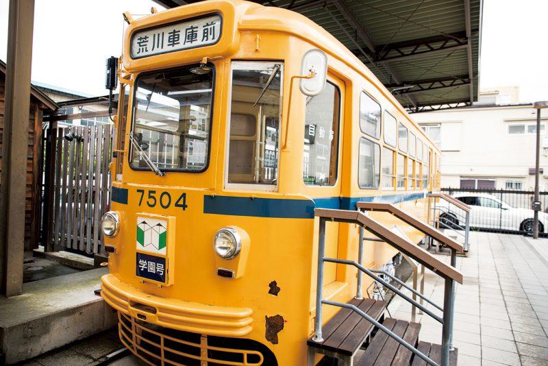 昭和37年に製造され、平成10年に引退した旧7500形。引退前の数年間は大塚駅前~町屋駅前を走行し、「学園号」の愛称で親しまれた。