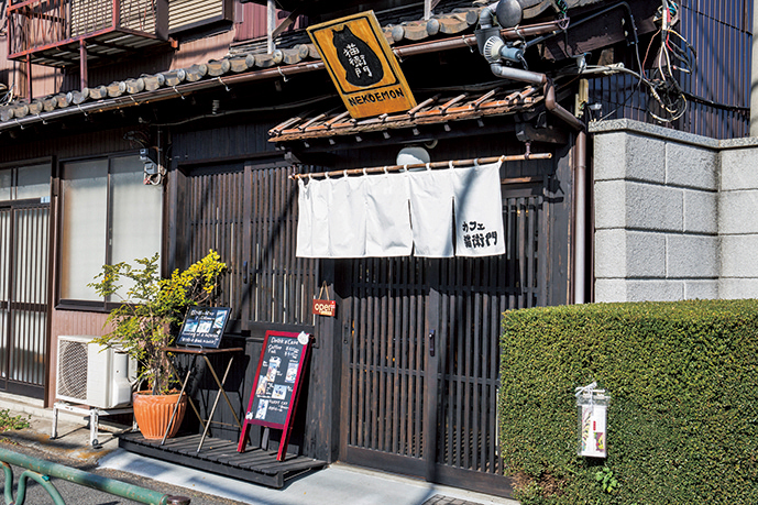 隣接する「招き猫 谷中堂」の姉妹店。