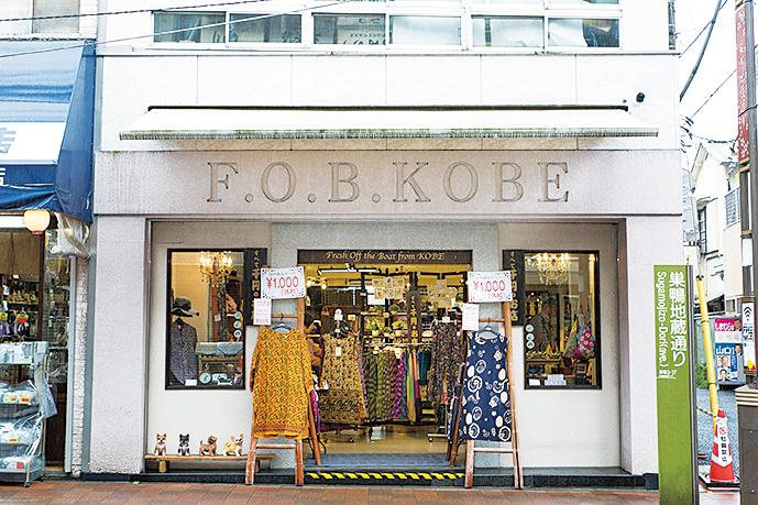 神戸本店のほか、宝塚や長崎など全国に6店舗を展開。