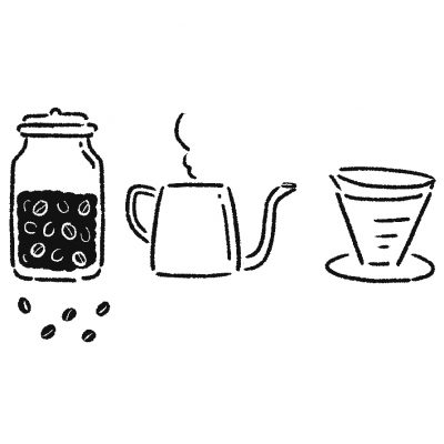 文化とコーヒーの香りを愉しむ
