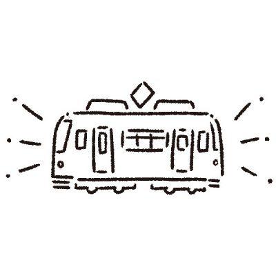 新庚申塚停留場から東池袋四丁目停留場周辺コース